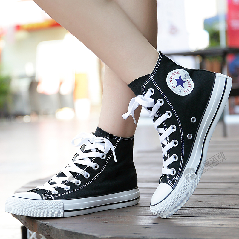 CONVERSE Kuangwei women's shoes, high-top canvas shoes, evergreen men's shoes, student's lounge shoes 101010