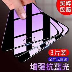 酷班华为nova2S手机壳n0va2S玻璃niva2S钢化膜noav2S防摔nover2S