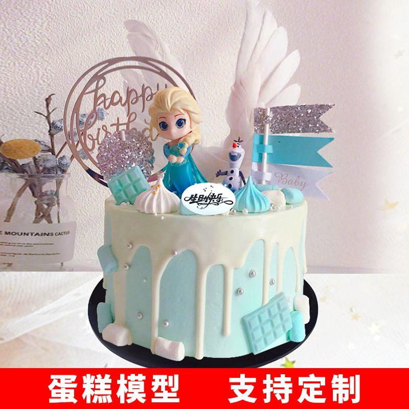 2019网红大翅膀水果情景仿真蛋糕模型新款橱窗样品祝寿假蛋糕道具