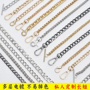 金属链条包单买单百搭灯笼链可拆卸带扣肩带带背包带子配件带斜挎