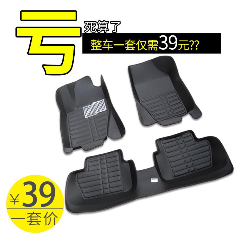 本田XRV思域哥瑞杰德CRV缤智飞度锋范凌派雅阁专用全包围汽车脚垫