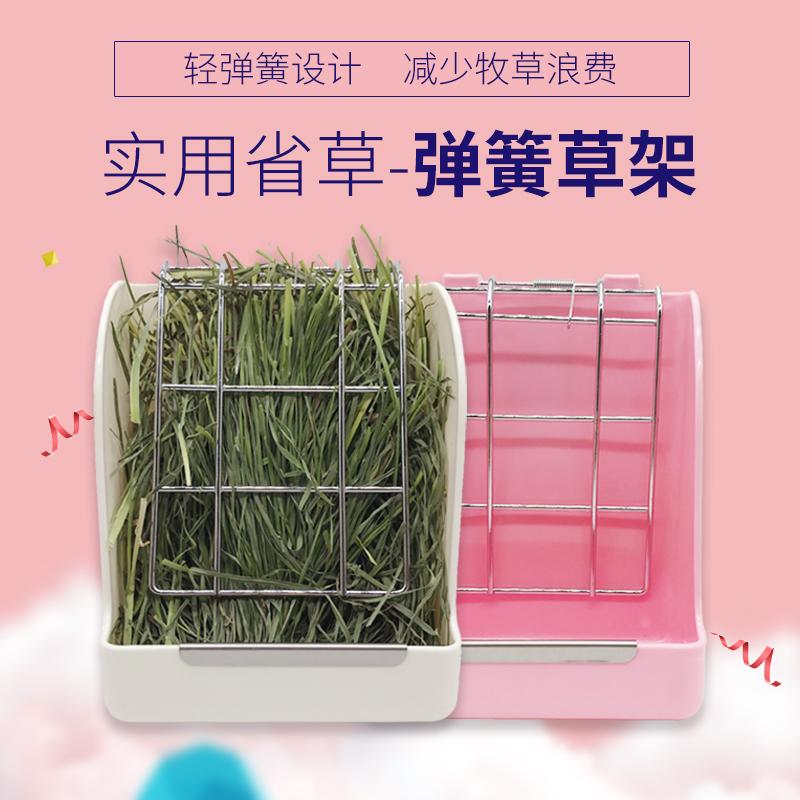 [yipet] Makas same fixed spring straw rack rabbit chinchilla Dutch pig large capacity straw rack