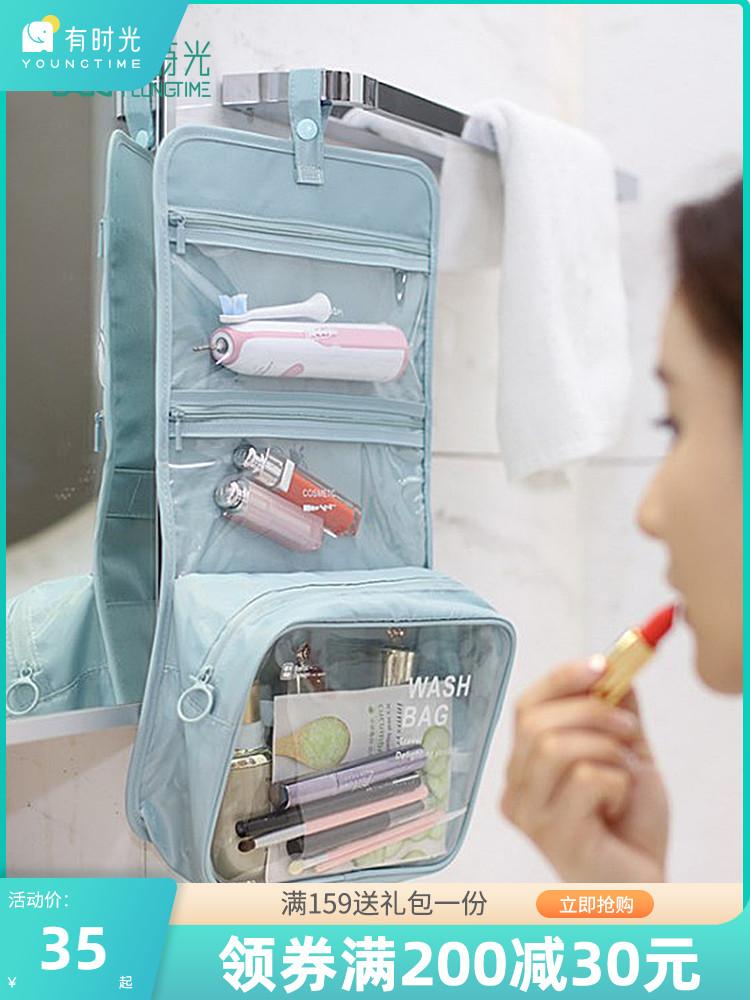 Travel storage bag Wash bag Women's business travel portable men's waterproof large capacity multi-function cosmetic bag