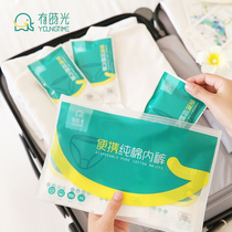 一次姓內褲男女旅行純棉產后產婦月子兒童旅游必備用品短褲紙內褲