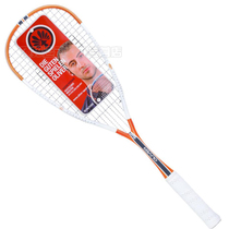 Oliver Oliver ICQ 120 wall racket light all carbon male and female beginner wall racket to send squash ball