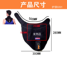 Comus Battery Heating, Neck, Elbow, Belt, Knee, Ankle, Men and Women Autumn and Winter Multifunctional Protector Package
