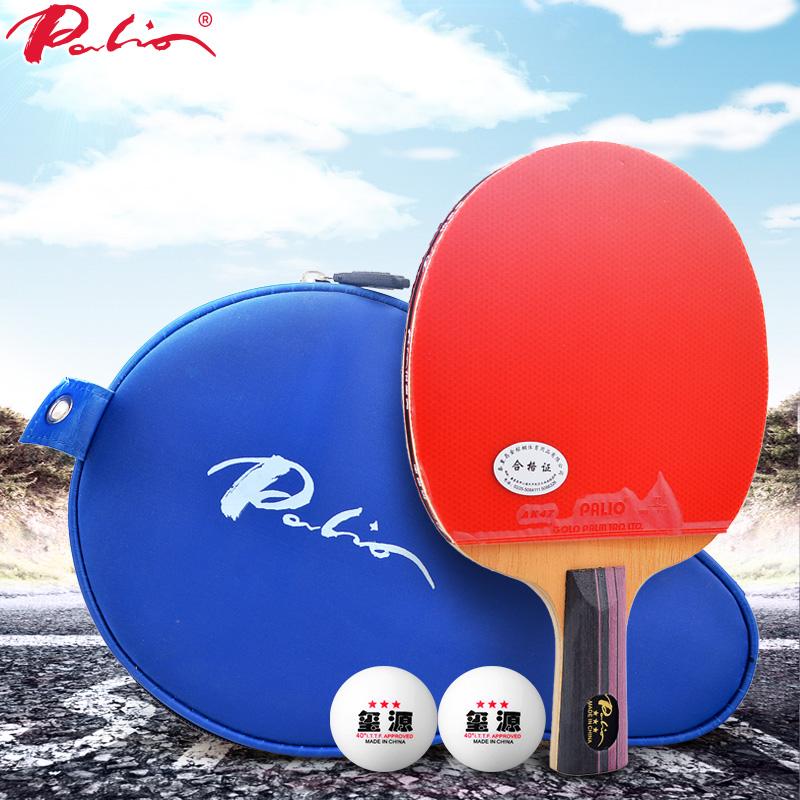 正品拍里奥二星乒乓球成品拍三星碳素2星ppq球拍双面反胶直拍横拍