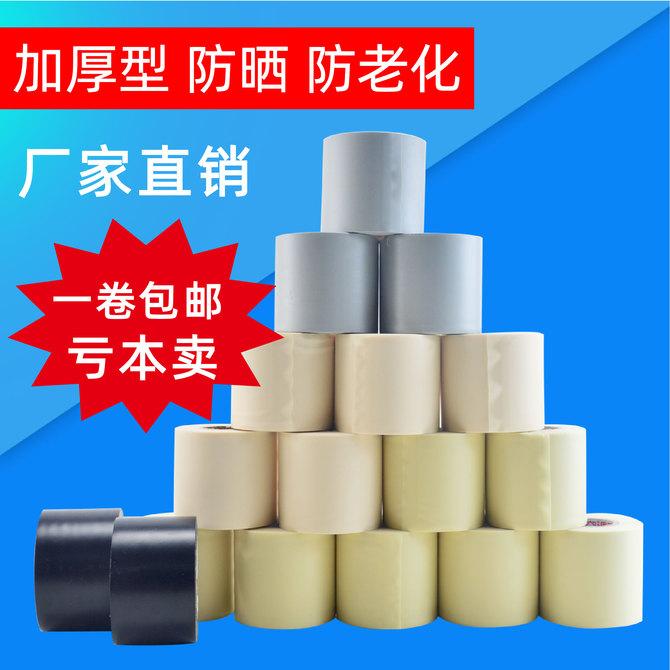 防晒空调扎带加厚 铜管保温管空调管包扎带防水缠绕胶带绑带 格力