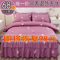 网红纯棉韩版公主风床裙四件套1.8m2.0m床笠双人全棉被套床罩床盖