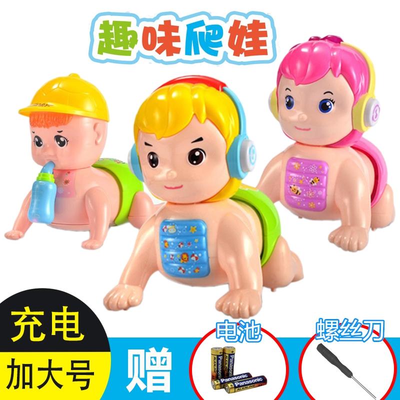 На младенца Электрическая игрушка кукла игрушка 1-3-летний концерт под названием отец и мать твист осла восхождение ребенка подарок на день рождения