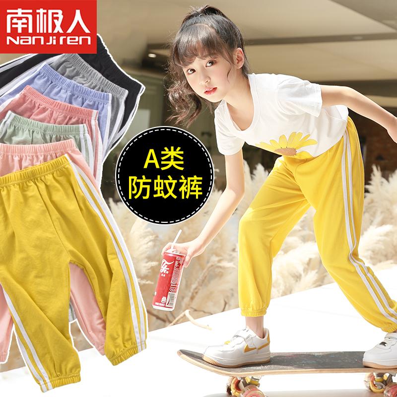 防蚊裤女童装春秋款宝宝运动裤子