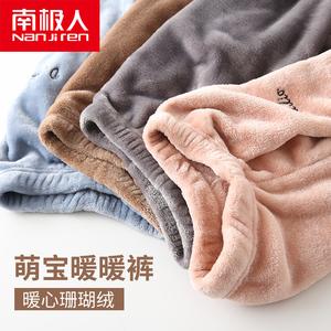 【南极人】儿童仙女暖暖裤