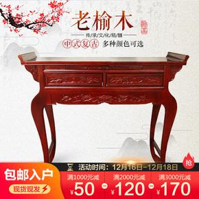 Столы,  Дерево вяз статья дело для стол вход стол следующий ясно античный мебель клюет стол китайский стиль для тайвань ладан дело будда тайвань, цена 10681 руб