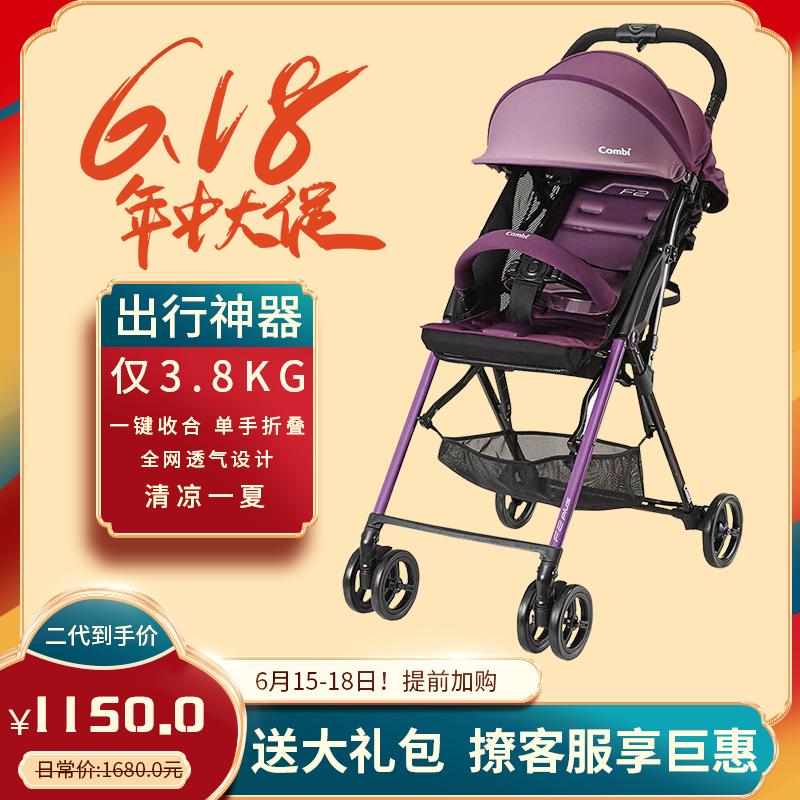 Детские коляски Артикул 523099982303