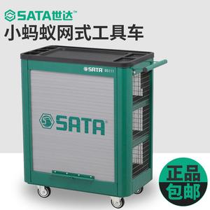 世达工具车手推车多功能工具柜汽保汽车维修移动网式工具车95111