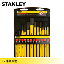 Stanley Tool Masonry Chisel steel flat chisel cement tip chisel Iron Chisel woodworking chisel set cylindrical cone punching center punch
