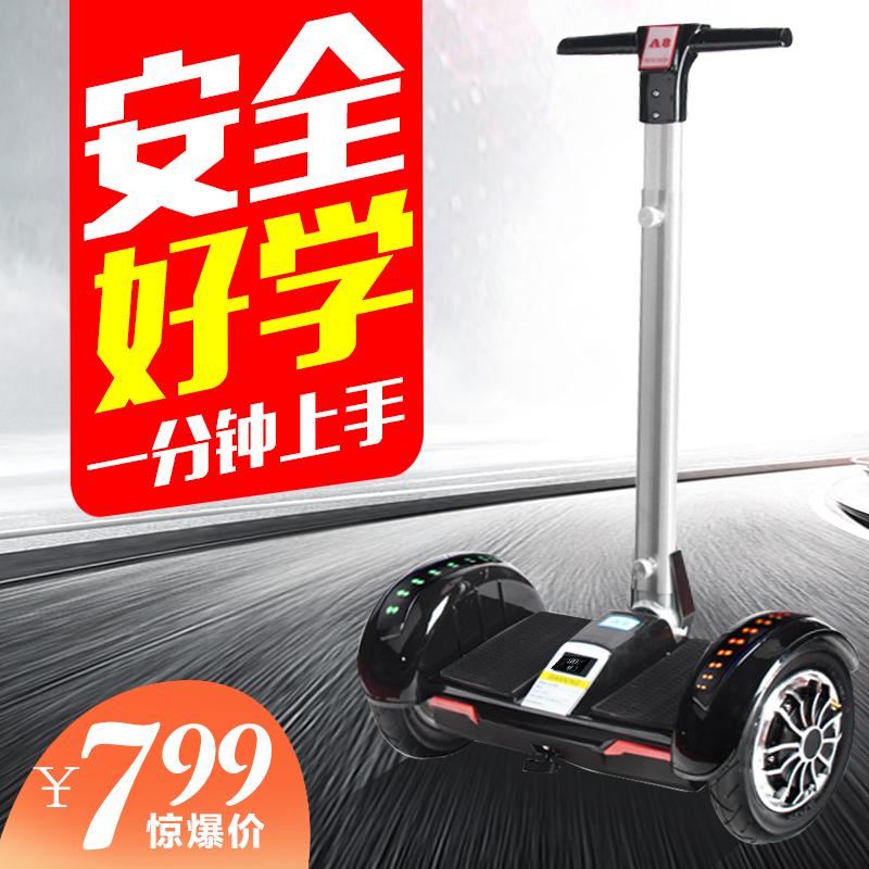 Hoverboard HIMIKI - Ref 2447657 Image 3
