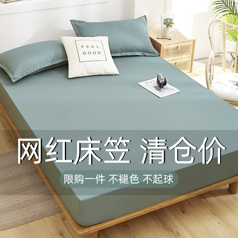 单件防滑固定床套1.8 m1.5米床笠质量怎么样
