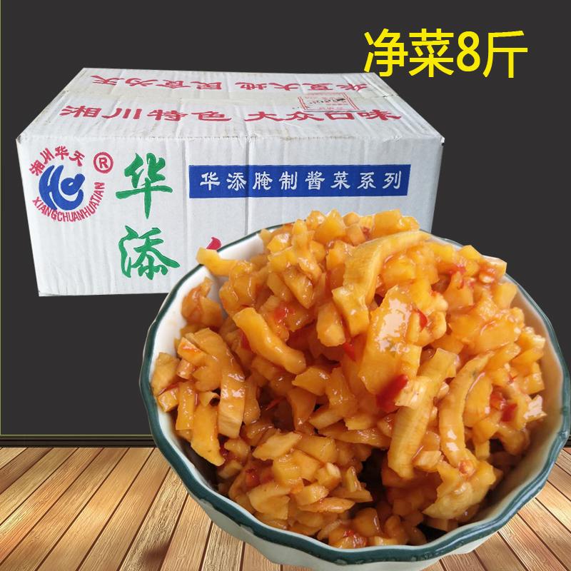 华添红油萝卜丁湖南特产酱菜爽口菜萝卜脆萝卜干自制农家整箱8斤