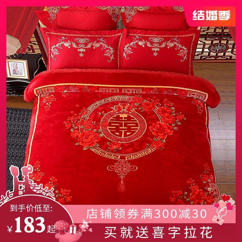 婚庆拉舍尔毛毯结婚双层毯子大红色双人加厚盖毯被子毛毯冬季绒毯
