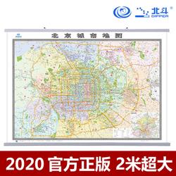 北京市地图 2米x1.5米 大幅精装挂图 办公室会议室 政务商务城市城区副中心通州 2020新版全图
