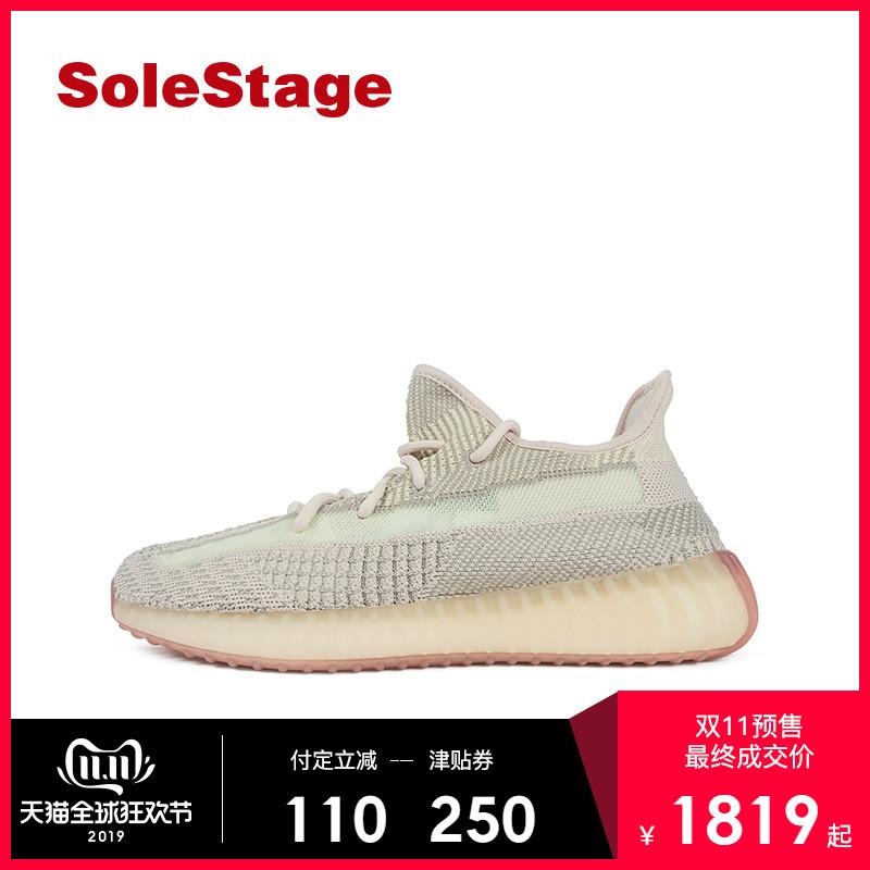 【预售】Adidas Yeezy Boost 350 V2 Citrin 椰子柠檬拼接 FW3042