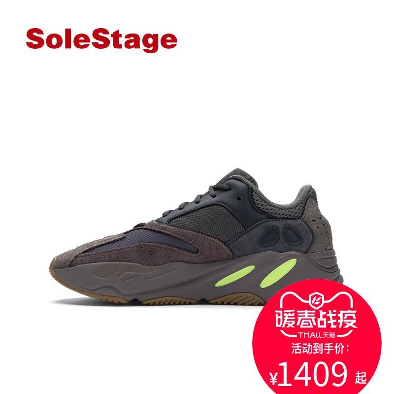 【香港】Adidas/阿迪达斯Yeezy Boost 700男女椰子老爹鞋EE9614