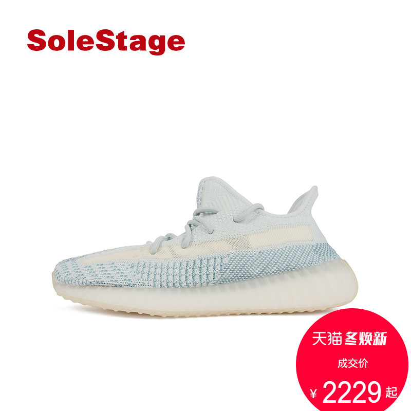 Adidas Yeezy 350 V2 Cloud White 椰子350 云白冰藍2.0 FW3043