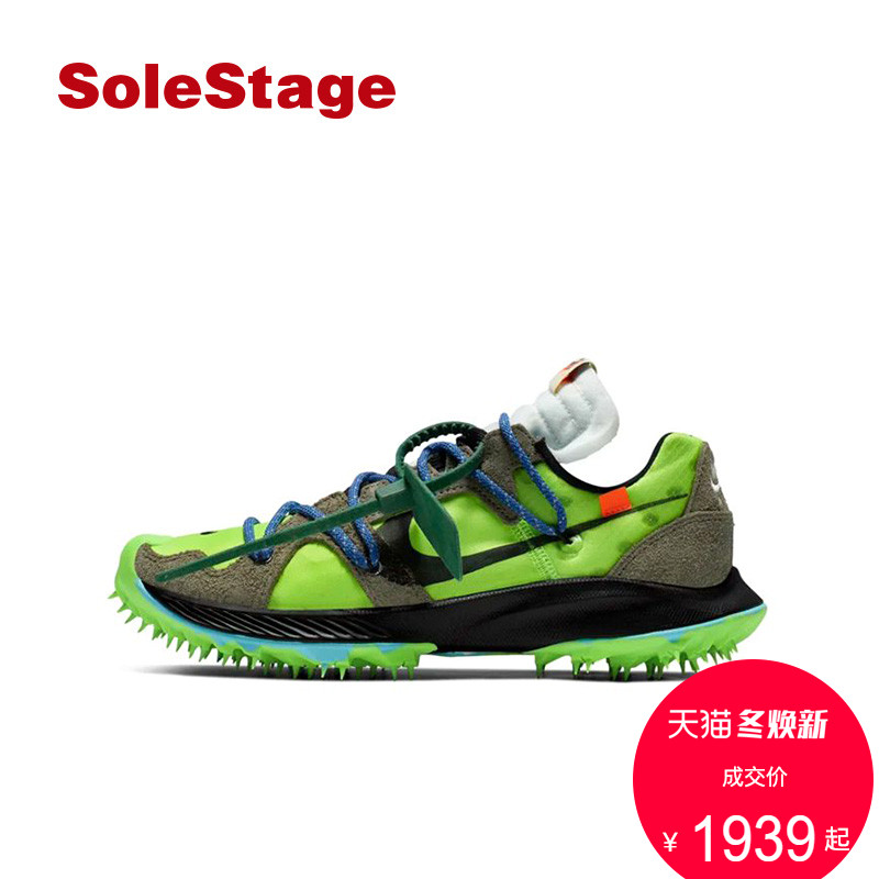 Nike Zoom Terra Kiger 5 x OFF-WHITE OW棕綠聯名跑鞋CD8179-300