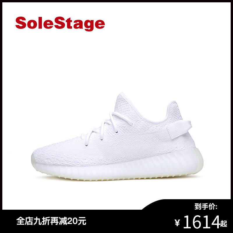 Adidas Yeezy Boost 350 V2純白冰淇淋椰子跑步鞋CP9366