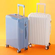 行李箱女24寸拉杆箱男旅行箱密码皮箱子学生26寸轻便小型20寸22寸