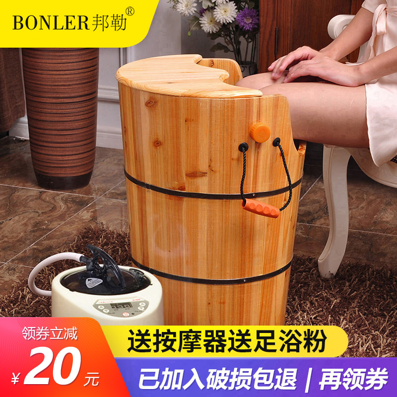 邦勒泡脚木桶脚桶汗蒸熏蒸桶足浴桶木质洗脚盆加热家用过膝高深桶