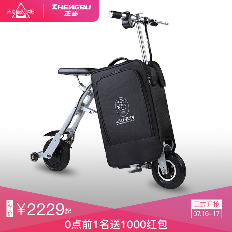 Трициклы Артикул 552406291199