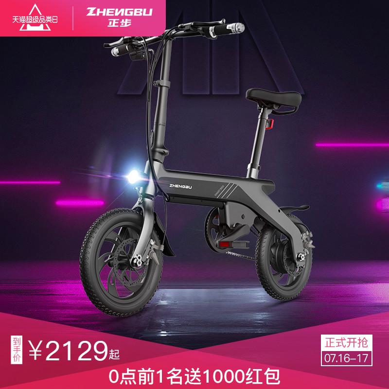 Трициклы Артикул 601349522667
