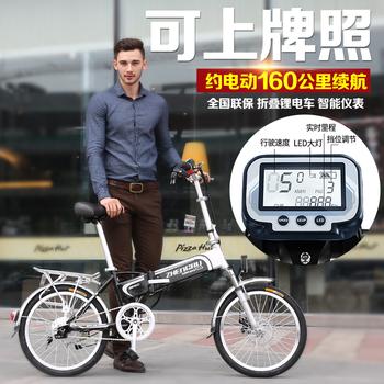 正步折叠锂电池成人电动自行车