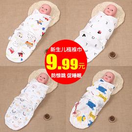 新生婴儿防惊跳襁褓巾夏季薄款纯棉包巾睡袋初生宝宝抱被用品图片