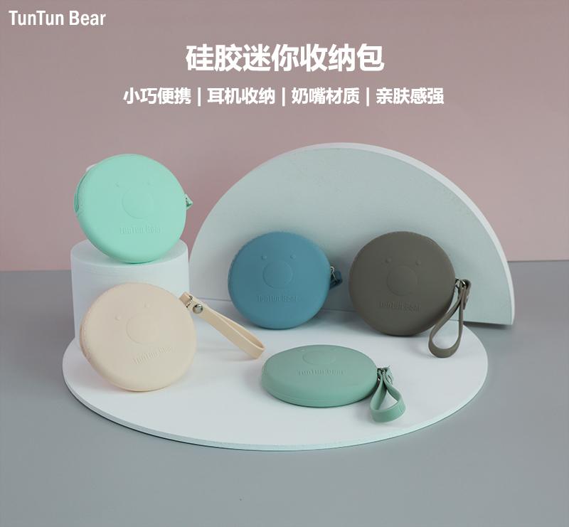 Tuntunbear cute silicone zero wallet cute small bag key data cable earphone storage bag portable mini