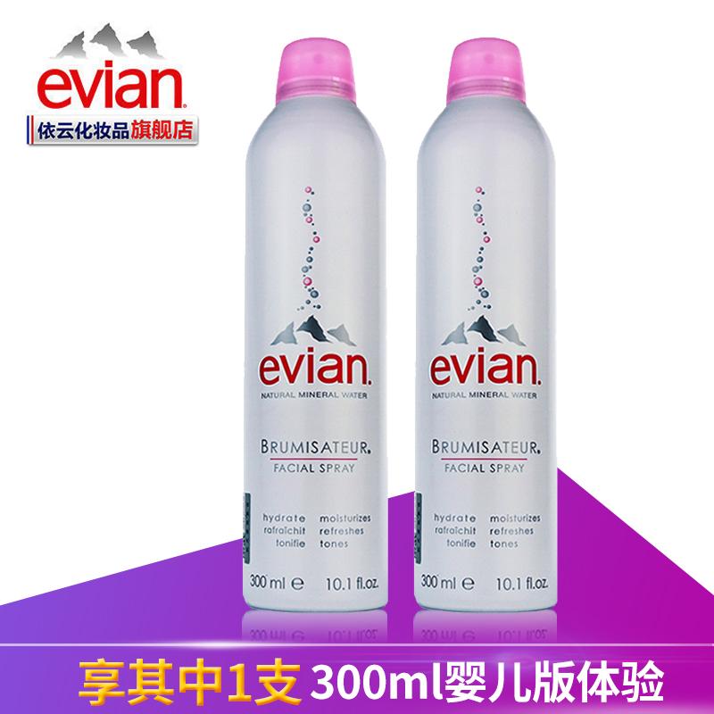【 лицензированный 】Evian в соответствии с облако природный мое весна вода спрей большой спрей 300ml*2 палочки пополнение увлажняющий фиксированный составить
