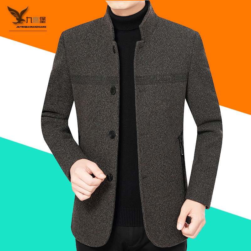 Autumn and winter 2021 new wool coat mens short thickened middle-aged mens jacket dads 40-50 years old
