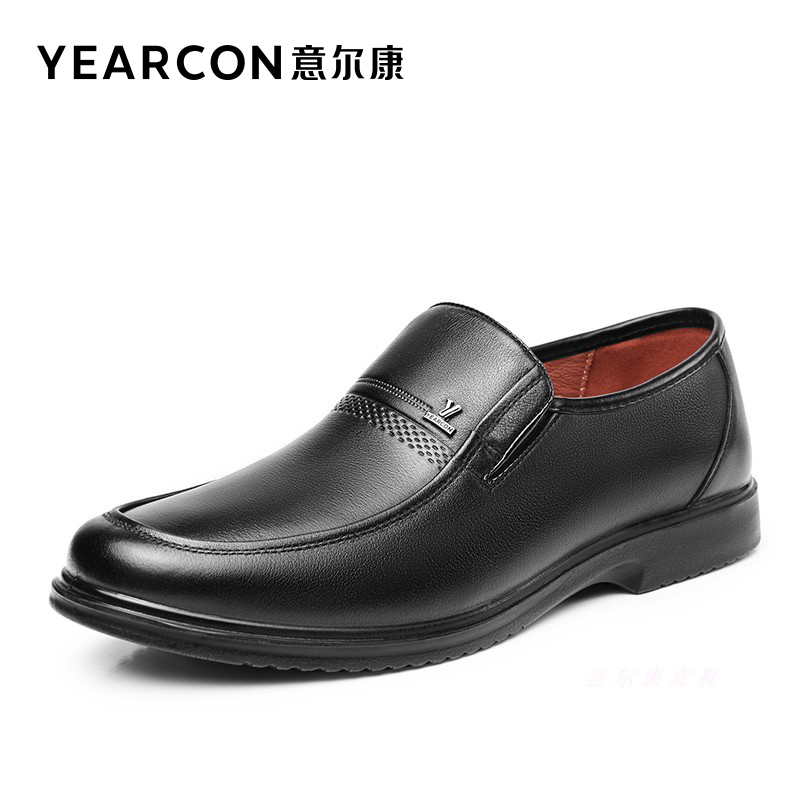 Yurkang men's shoes summer men's leather business casual leather shoes hollow soft bottom comfortable middle-aged dad shoes