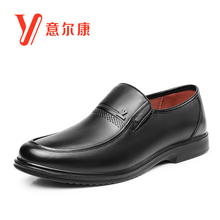 Yierkang official website flagship leather shoes men middle-aged and old age leather business leisure father shoes cotton shoes men warm