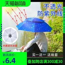 米万向防雨加厚遮阳伞防止外线垂钓超轻2.2佳钓尼伏魔双层钓鱼伞