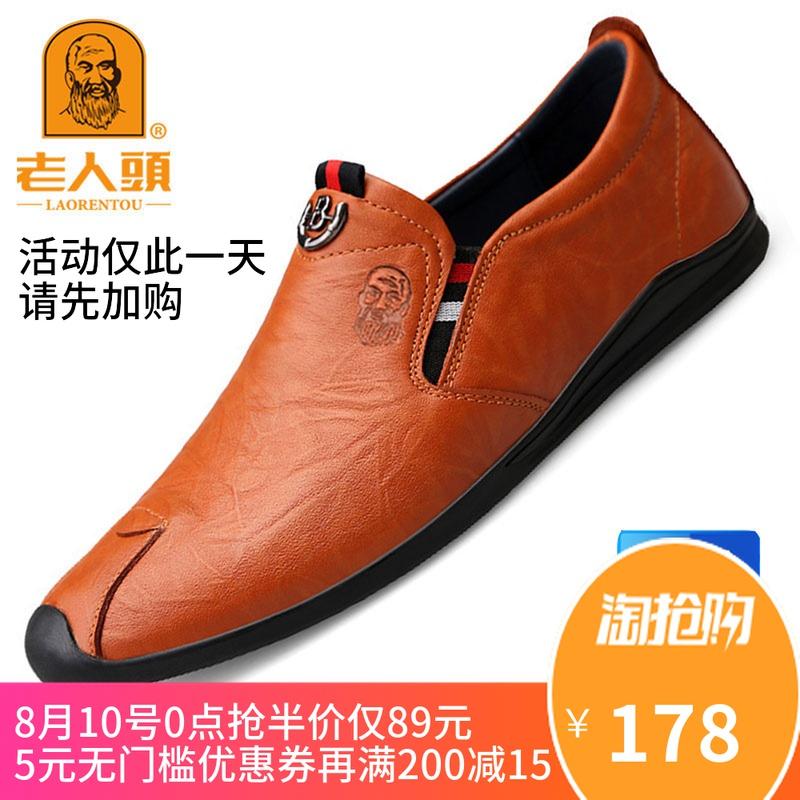 Женские балетки / Дышащая обувь Артикул 593450351008