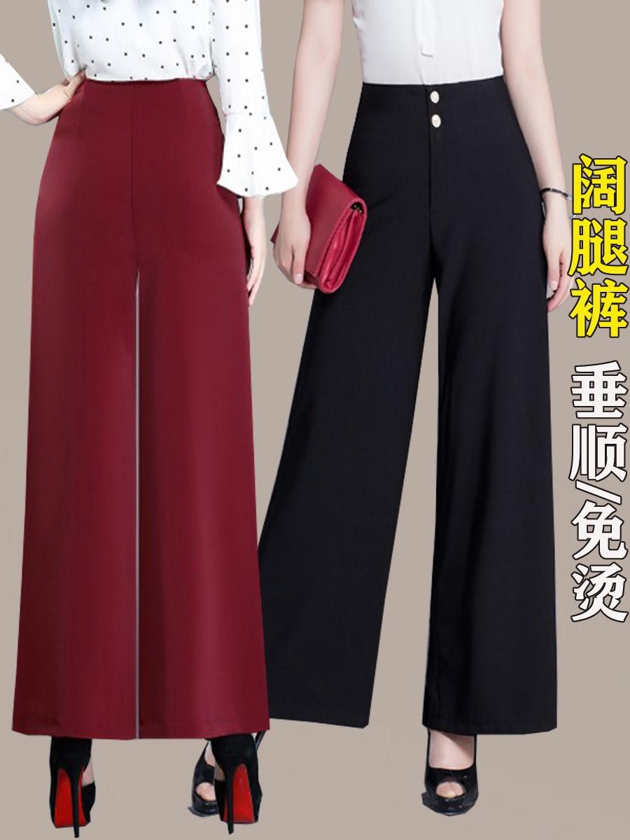 Wide leg pants womens summer 2021 new high waist hanging feeling wide leg pants big leg pants swing pants thin womens pants nine point pants