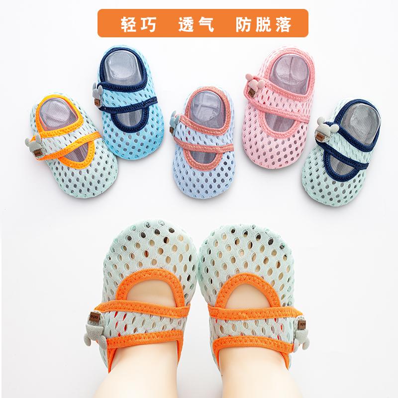 宝宝地板袜婴儿鞋袜学步防滑底软底袜套室内儿童带扣地板鞋薄夏季图片