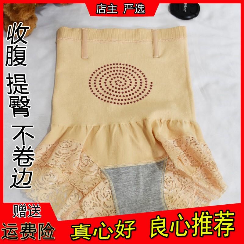Qiduozi abdominal pants high waist underwear womens warm uterus postpartum small belly pure cotton body shaping waist hip lifting slim pants