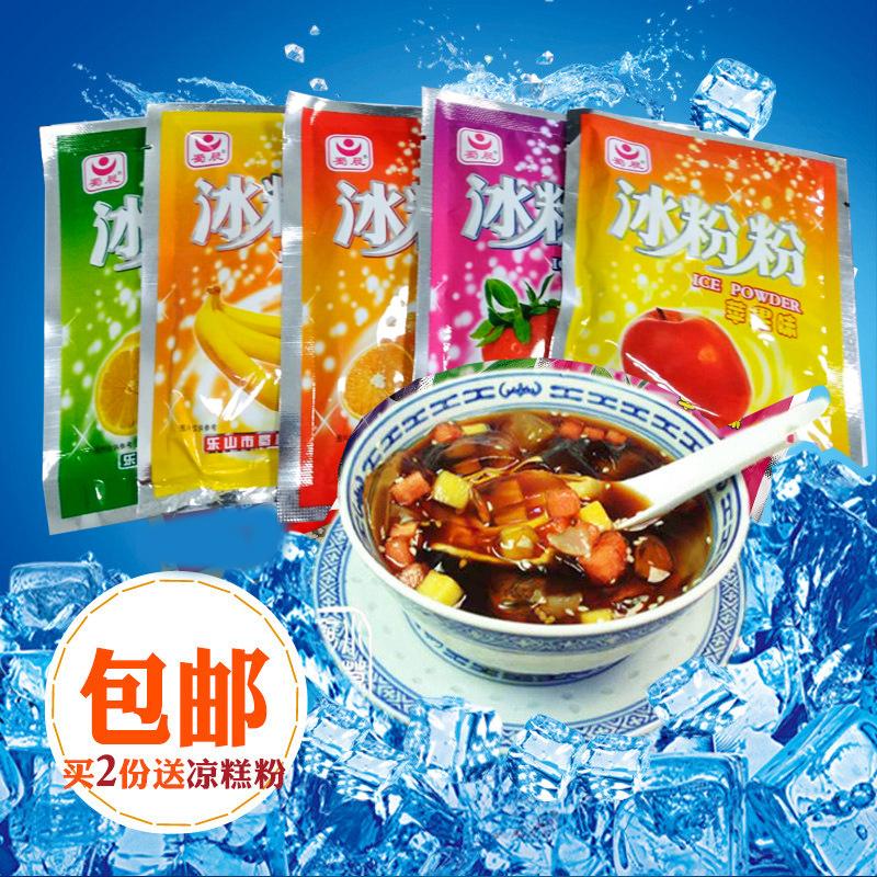 Сычуань специальности закуски десерт порошок ледяной порошок 40gx5 мешок фрукты смешанные закуски лед порошок воды Xuanxuan сырья
