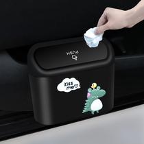 车载垃圾桶车上内饰用品大全收纳桶汽车内用置物桶车用垃圾袋挂式