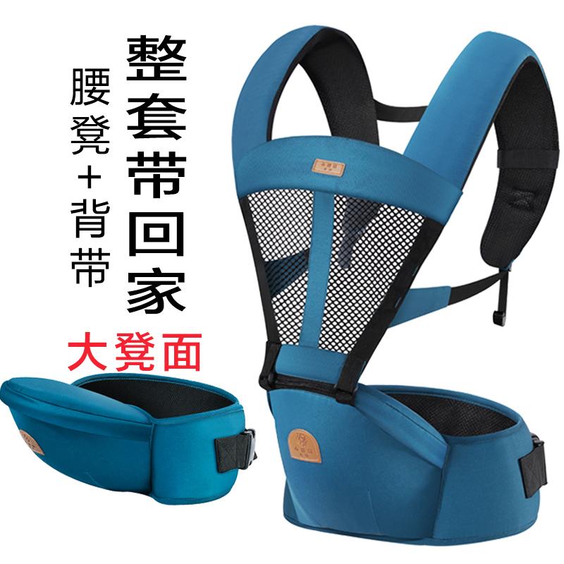 多功能小孩前抱式坐凳夏季神器背带(非品牌)