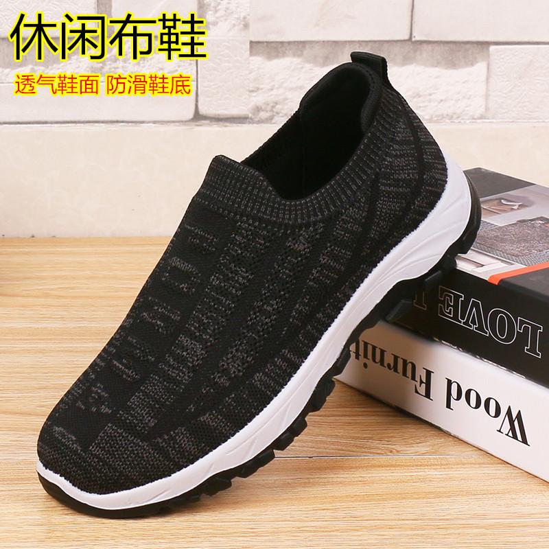 老北京布鞋春秋男士中老年飞织运动休闲鞋防滑软底透气老人健步鞋